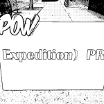 (c) Expedition PR. Created with Manga Comics Camera.